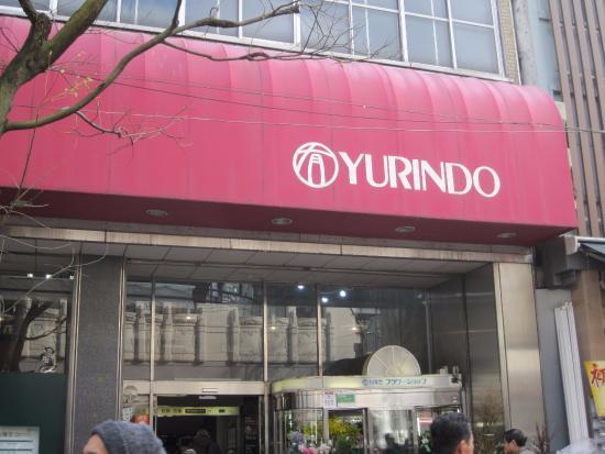 Yurindo, Isezakicho Honten