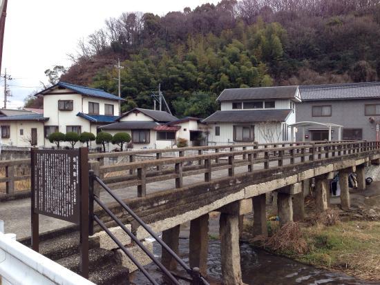The Stone Bridge of Shuten