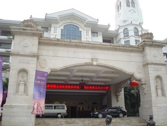 Taishan Φωτογραφία