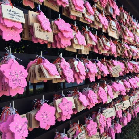 Noda, Japón: 櫻木神社