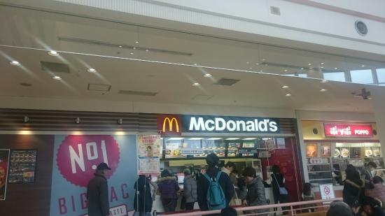 McDonald's Tateba Ito-Yokado