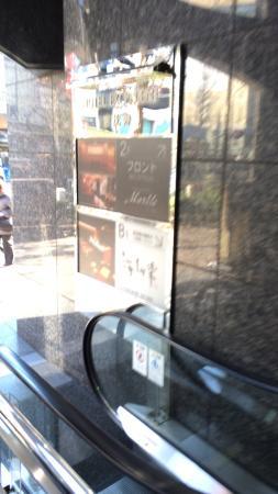 Hotel Excellent Ebisu: photo0.jpg