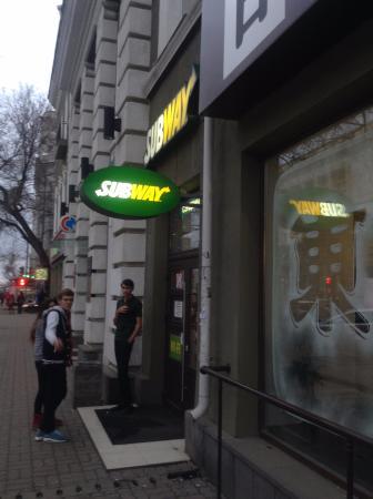 Subway: Сабвей в Ростове