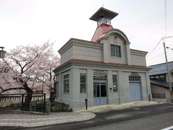 Former Konyamachi Fire Department Headquarters