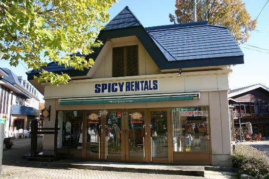スパイシー 八方店