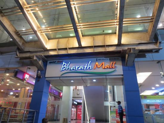 Bharath Mall