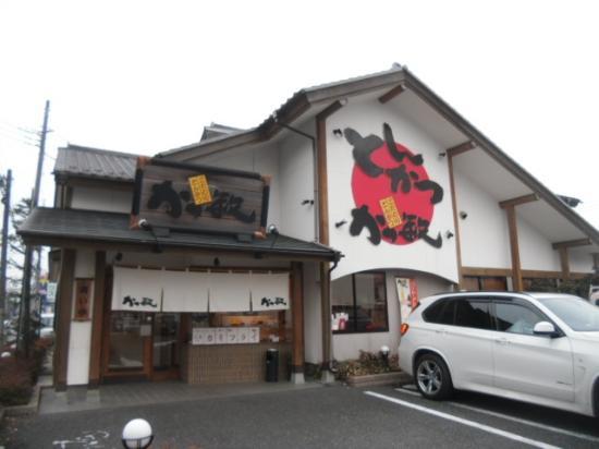 Tsurugashima, Japón: 店舗外観