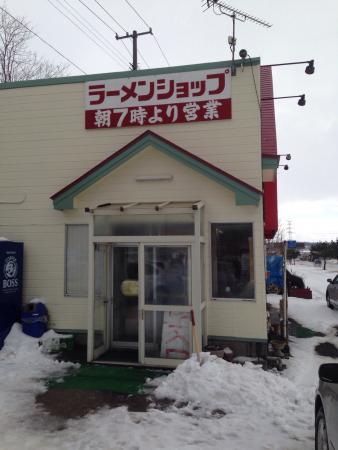 Noshiro, Japan: photo1.jpg