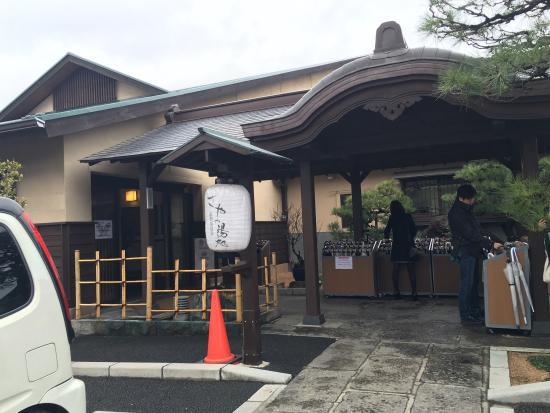 Itabashi, Japón: photo0.jpg
