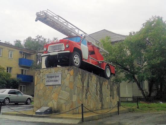 Monument Fire Truck