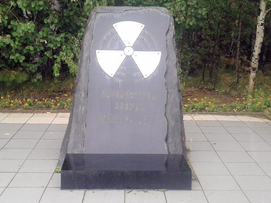 Monument to Liquidators of the Accident Kyshtym 57