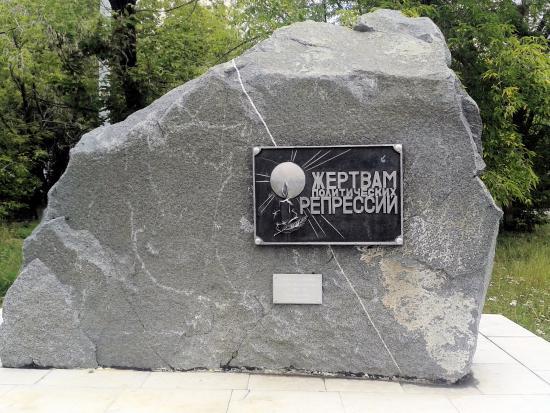 Мемориал Скорбящая Мать
