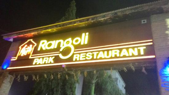 Rangoli Park Restaurant
