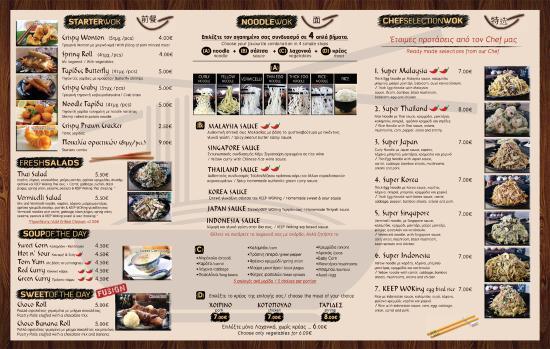 Glyfada, กรีซ: menu inside