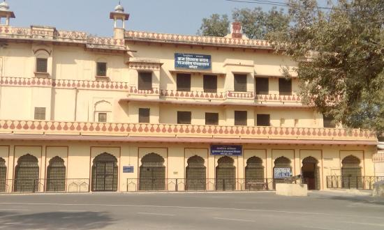 Government Museum Kota