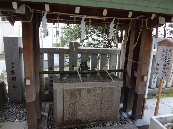 Tsukudo Shrine Photo