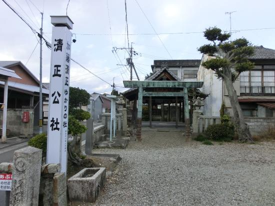 Seisho Kosha Shrine