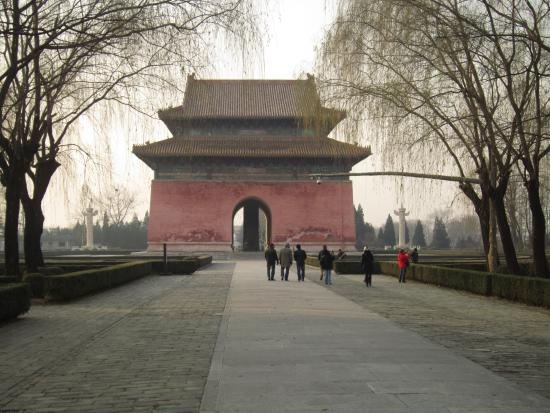 Regione di Beijing Photo