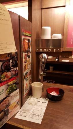 Ichiran, Shibuya Photo