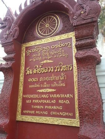 Chiang Saen, Thailandia: 20160130_175921_large.jpg