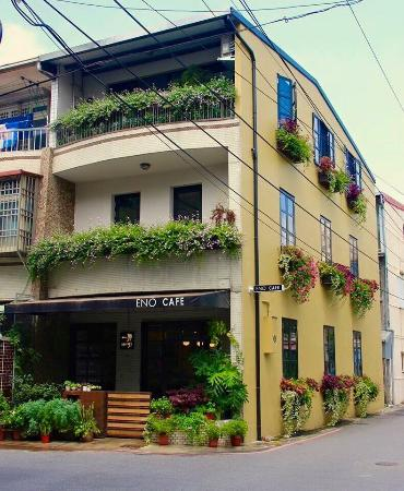Yinong Cafe