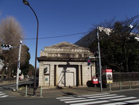 Hakubutsukan Dobutsuen Station