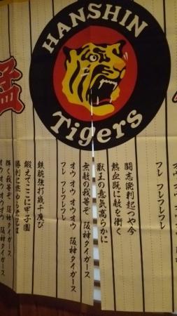 Osaki, Japón: DSC_3308_large.jpg