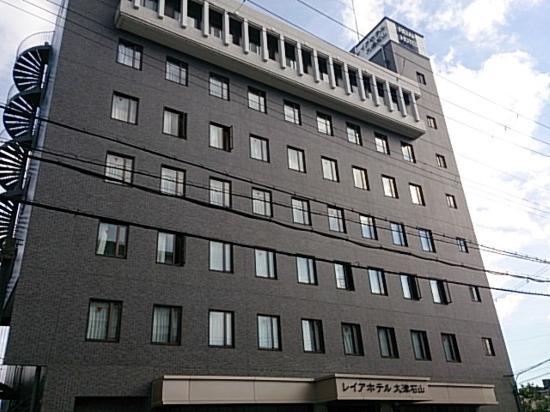 大津石山飯店