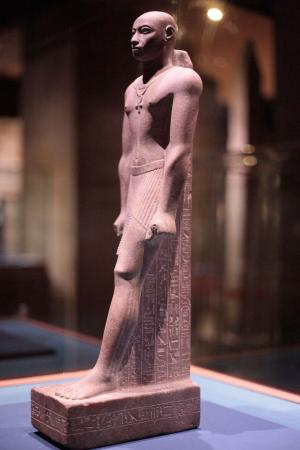 Musée de la Nubie Photo