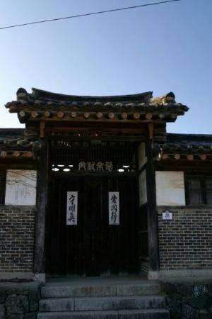 Andong, Corée du Sud : 안동 하회 마을