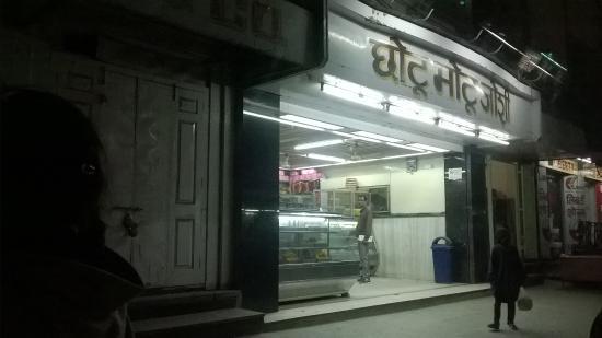 Chhotu Motu Joshi Sweet Shop Foto