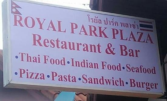 Royal Park Plaza Restaurant & Bar