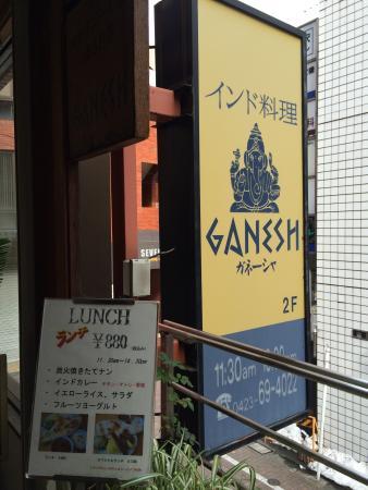 Fuchu, ญี่ปุ่น: photo0.jpg