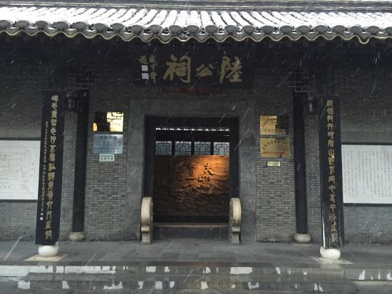 Ancestral Hall of Lu Xiufu