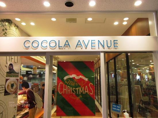 Cocola Avenue