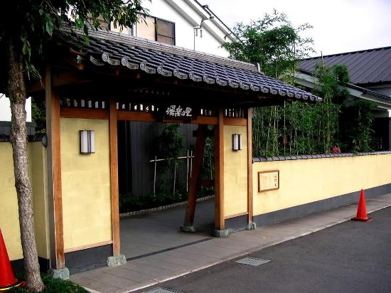 Yura no Sato