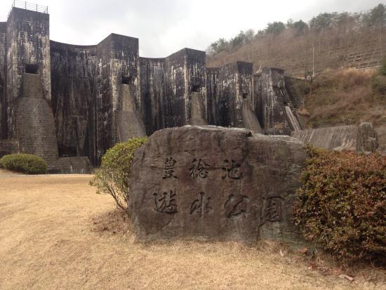 Kanonji, Japan: photo6.jpg