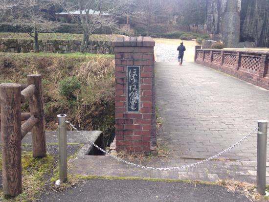 Kanonji, Japan: photo8.jpg