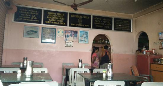Sri Shank Wala Restaurant