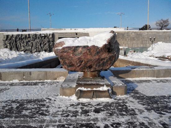 Love Rock (Rhodonite)