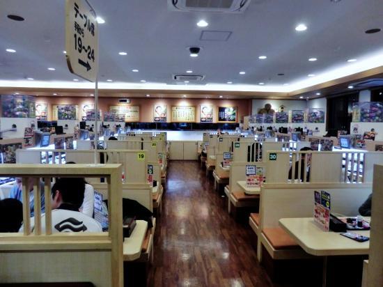 Fuchu, ญี่ปุ่น: くら寿司 府中店 店内