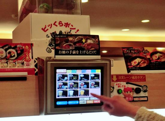 Fuchu, Japon : くら寿司 府中店 35皿に一回当たるビッくらポン