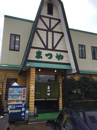 Tsubame, Япония: photo0.jpg