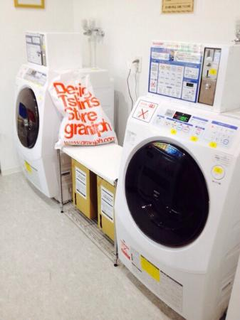 Nayoro, Japonia: Coin laundry in the hotel