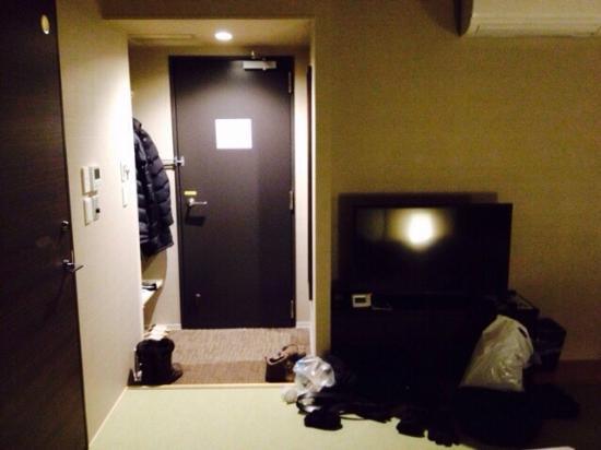 Nayoro, Japan: Entrance to room