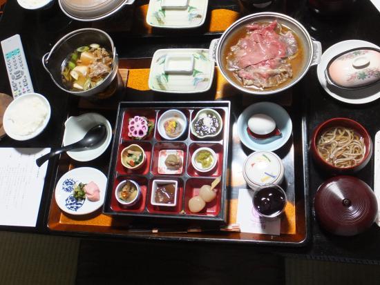 Zdjęcie Kaminoyama