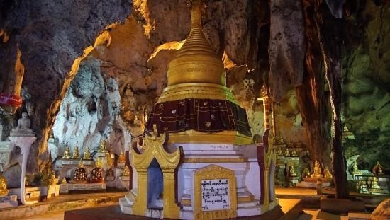 Pindaya ภาพถ่าย