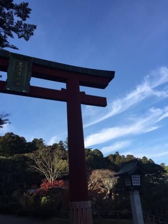 Shiogama, Japonia: photo2.jpg