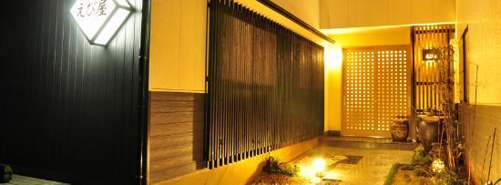 Shinkamigoto-cho, Japón: 民宿えび屋外観