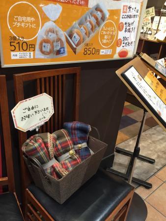 Inazawa, Japan: photo0.jpg